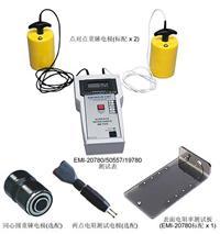 20780重锤式表面电阻测试仪(已经停产)