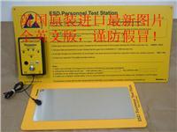 VERMASON H265人体静电检测仪