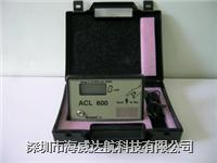 人体静电放电检测仪(已停产)