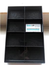 分格防静电元件盒