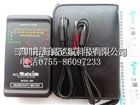 ACL-380表面電阻測試儀