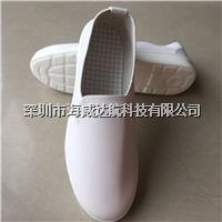 PU防静电中巾鞋 HWD-SHS810601