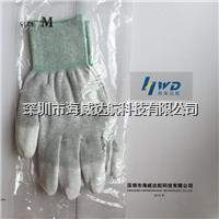 防静电涂层手套