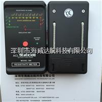 ACL-380表面电阻测试仪 ACL-380