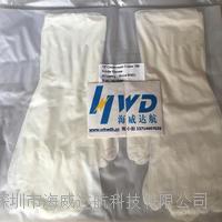 防静电丁腈手套 HWD-GLV810703