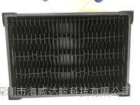 防静电中空板周转箱 HWD-BOXMS87011