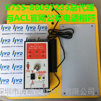 ACL780人體綜合測試儀