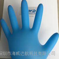 蓝色丁腈手套