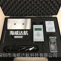 EFM022静电场测试仪套件