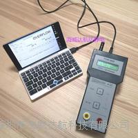 重錘式表面電阻測試儀帶軟件自動儲存數據