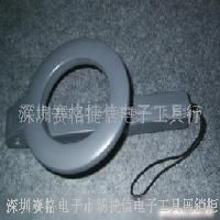 折叠式的金属探测器