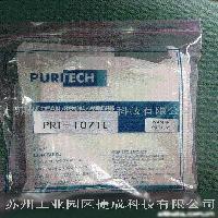 韩国PURTECH10级无尘布