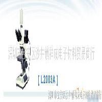 金相显微镜L2003A