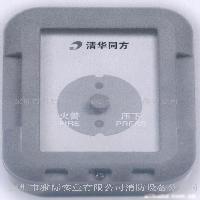 分布智能型消火栓按钮