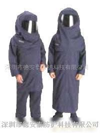 电防护服装,防电服,防静电服装,防火服,防护服