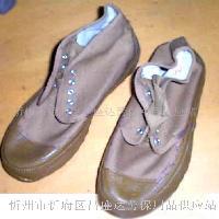 5KV绝缘鞋