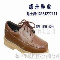 聚氨脂底劳保鞋0044