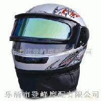 DF-904头盔
