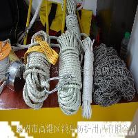 消防绳,安全网