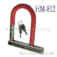 摩托车锁 HM-812