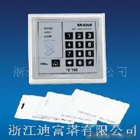 门禁密码键盘,电插锁,专用电源