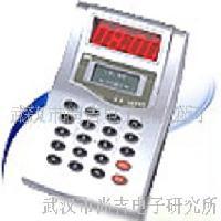 尚吉SJ-5400考勤机