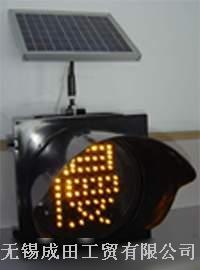 太阳能黄闪警示灯