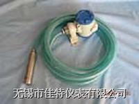 投入式液位變送器 XL-801