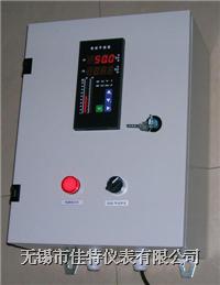 智能調節閥控制箱(壁掛式) WXJT-2000