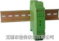 智能配電器/隔離器 WXJT-DP-2