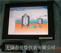 12.1寸工業觸摸平板電腦