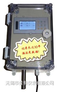 溫濕度無紙記錄采集器