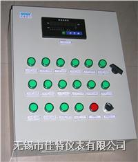 承接各類非標控制箱,控制柜定做安裝調試! JXF2000