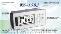 WX-1503無紙記錄儀 WX-1503
