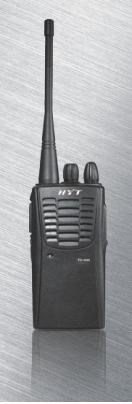 好易通对讲机TC-500