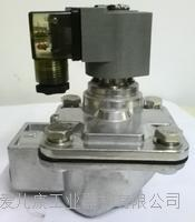 直角式电磁脉冲阀DMF-Z-20P DMF-Z-20P