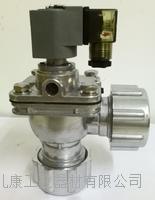 DMF-Z-25DD外螺纹直角式脉冲阀 DMF-Z-25DD