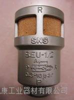神驰气动SNS快速排气阀SEU-02气动阀 SEU-02 SEU-03 SEU-04