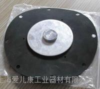 膜片 K3500  K2501   K2000  K2016  K2529