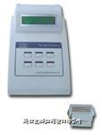 停车场专用POS机管理系统 MF-8000