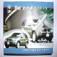 AS668汽车交通安全警示器(电子狗)