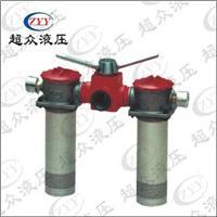 双筒微型直回式回油过滤器 SRFA系列(原SLHN型)