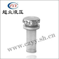 EF-25~120系列液压空气滤清器 EF8-120