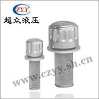 QUQ系列液压空气滤清器 QUQ5