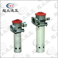 TF系列箱外自封式吸油过滤器(原LXZ系列) TF(LXZ)-630×80L-C/Y