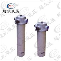ZL12-122自封式磁性吸油过滤器 ZL12C-122/25