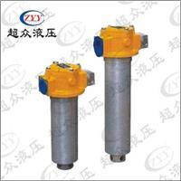 QYL型回油过滤器 QYL-160×10
