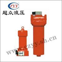 ZU-H、QU-H系列压力管路过滤器 QU-H160×40DBP