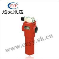 GU-H系列自封式压力管路过滤器 GU-H25×* C/P