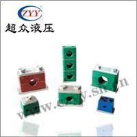 管夹—重型系列 特重型 焊接式底板 C型